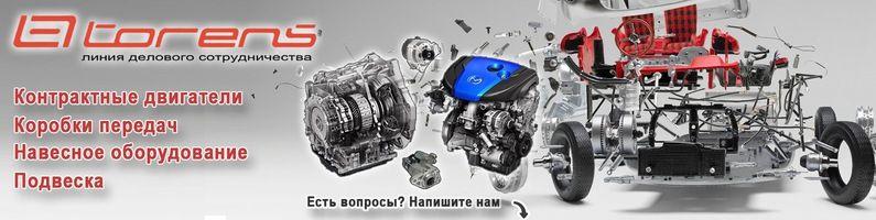 Двигатели и кпп в Омске, в наличии и под заказ, установка