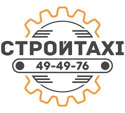 """""""СтройТакси"""", единая служба аренды спецтехники"""