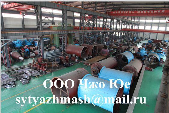 Шэньянский завод тяжелого машиностроения ООО Чжо Юе