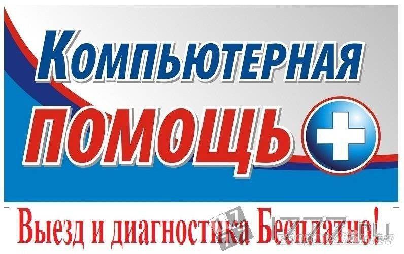 Бесплатное объявление по монтажу электрооборудования разместить объявление в газете среда