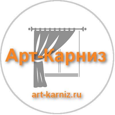 Страница компании Арт-Карниз на Omskprodam.