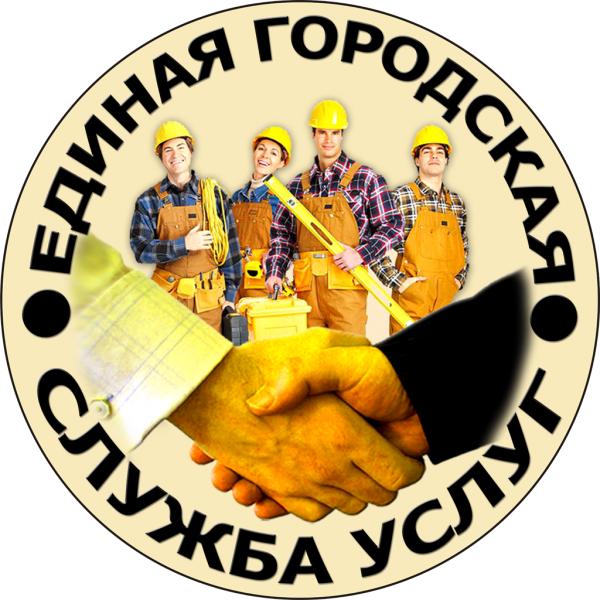 Грузоперевозки грузчики Круглосуточно