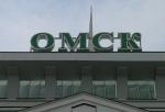 Предоставляем вам список черных риэлторов Омска