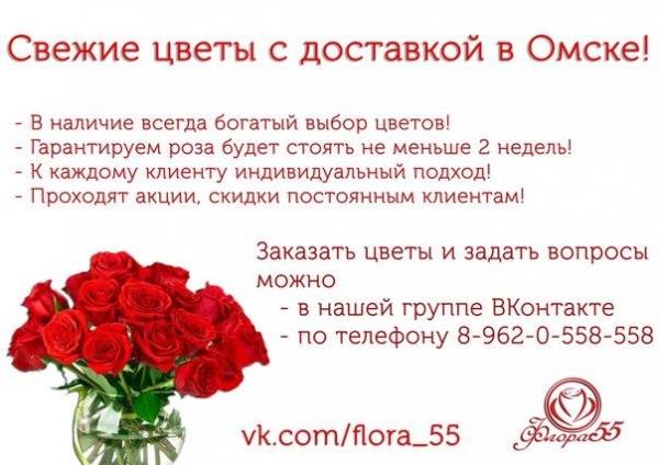 Цветы в подарки с доставкой в уфе — img 8
