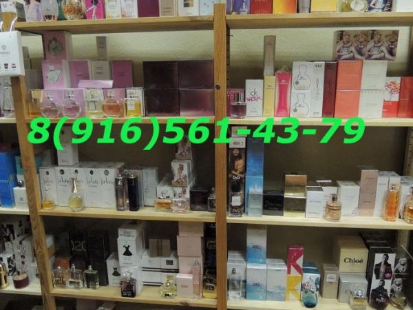 Купить косметику и парфюмерию оптом в москве дешево интернет магазин косметики avon россия
