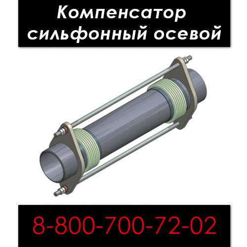 Электропривод MONЕD 52036