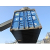 20 фут. контейнеры