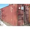 Аренда контейнера 20 футов, цвет красный