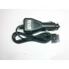Автомобильное зарядное устройство для планшетов Asus TF101, TF201, TF203, TF300, TF600T, TF700, TF701, TF810C, SL101 в Омск