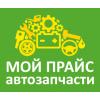 Автозапчасти и автотовары, продажа, каталог объявлений по автозапчастям, магазины автозапчастей