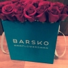 "Цветы в коробках ""Barsko Flowers"""