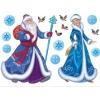 Дед Мороз И Снегурочка В Ваш Дом