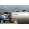 Котел вакуумный варочный для производства сухих животных кормов (КВ-4,