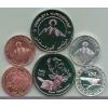 Монеты. Набор Курдистан 2003 год. Очень редкие-RRR