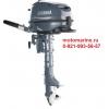 Лодочный мотор Yamaha F6CMHS (Ямаха) новый, гарантия