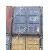 Металлический контейнер UsedContThkCom Контейнер 20