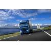 Междугородние грузовые перевозки до 20 тонн