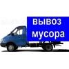 Окажу транспортные услуги-  грузчики