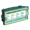 Светильник светодиодный энергосберегающий ССП01-4 Луна