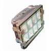 Светильник светодиодный энергосберегающий ССП01-8 Луна