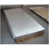 Предлагаем по выгодным ценам продукцию из редких металлов.