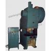 Пресс кривошипный КД2126, КИ2126, КД2326 усилие 40 тонн