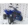Продаем детский бензиновый квадроцикл мини atv модель m 55 (колеса 7 дм)