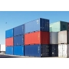 Продам контейнеры для склада