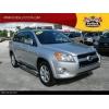 продажа Toyota RAV4 Limited 2010 г