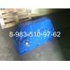 Редуктор 1Ц2У-315Н -31,5 продаю.
