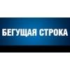 Реклама  на ТВ  в г.Омске. Результат сразу