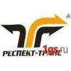 Респект-Транс, ООО