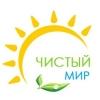 Уборка квартир в Омске
