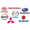 Запчасти для автомобилей японского производства.