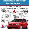 Автомагазин ESP-AUTO