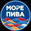 Требуются продавцы-бармены (Омская область)