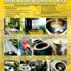 Токарно-карусельная обработка заготовок,  токарные работы (дип500)